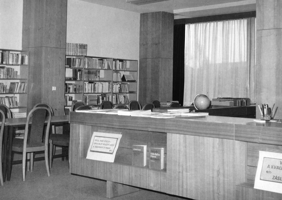 Nové Oddělení politické literatury v Renetě, 1985.