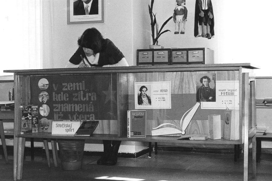 Soutěž aktivity v ústředním dětském oddělení, 70. léta